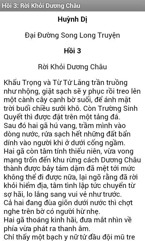 Đại Đường Song Long Truyện - screenshot