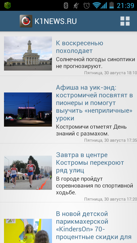 K1news.ru- screenshot