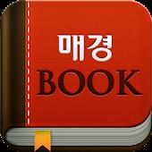 매경 BOOK