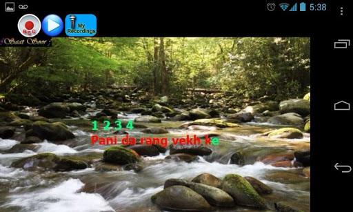 【免費音樂App】SaatSoor Bollywood Karaoke-APP點子