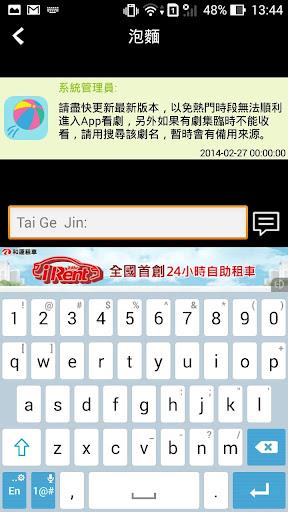 【免費媒體與影片App】RC語音 視訊主播(非官方)-APP點子