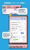 Screenshot of Promise Mail V3 〜カレンダーとメールが一体化