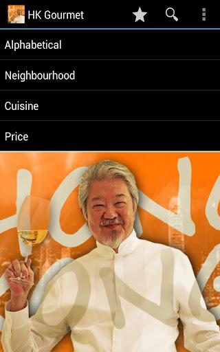 蔡澜带你大吃香港