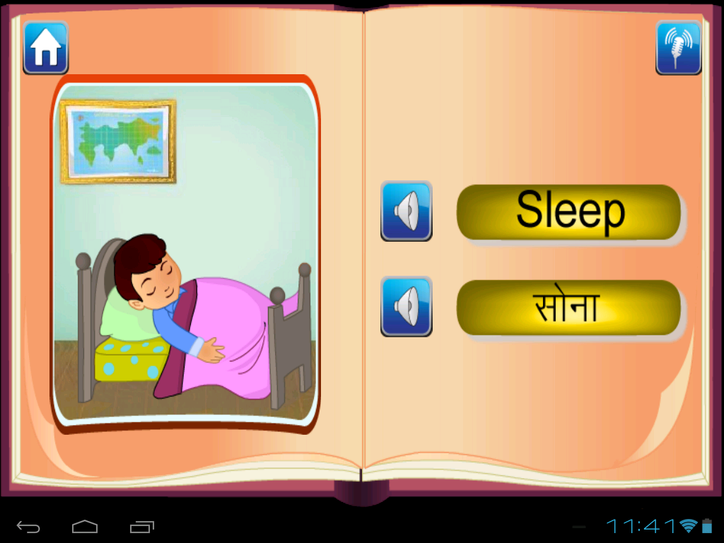 Kids English to Hindi Words - screenshot