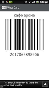 Barcode Cards screenshot 3