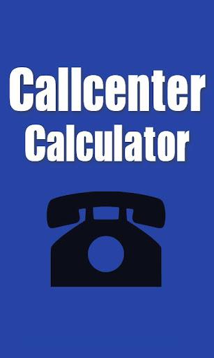 コールセンター 計算機