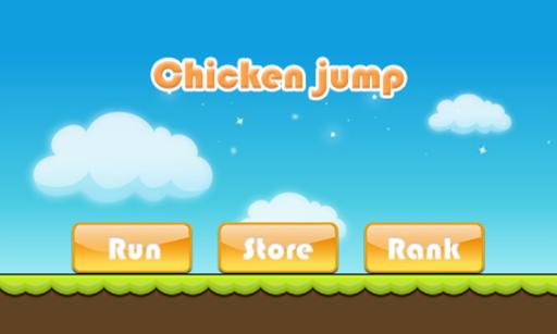 Chick jump