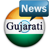 Gujarati Newspapers