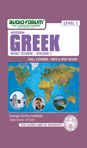 FSI Greek 1 Audio-Forum