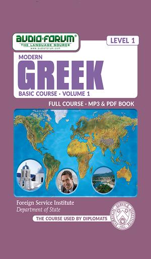 FSI Greek 1 Audio-Forum
