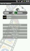 Screenshot of Desi Sat Pakistan