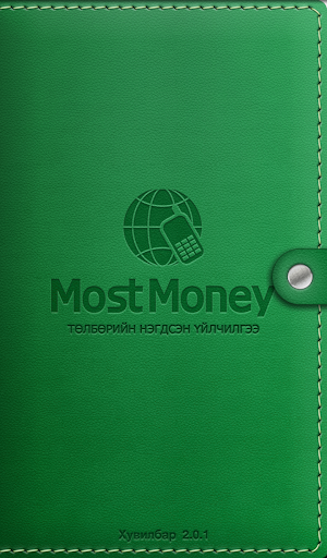 Most Money