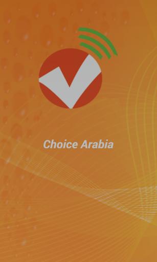ChoiceArabia