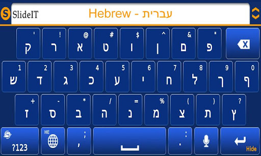 免費下載工具APP|SlideIT Hebrew Pack app開箱文|APP開箱王