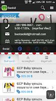 Screenshot of LnwShop