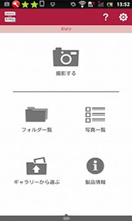 SMAFO BUNGU - diary- screenshot thumbnail
