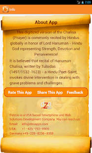 Hanuman Chalisa (Audio-Alarm)- screenshot thumbnail