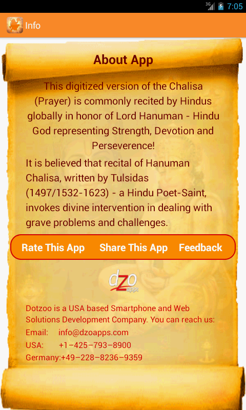 Hanuman Chalisa (Audio-Alarm)- screenshot