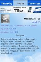 Screenshot of Tamil Astrology