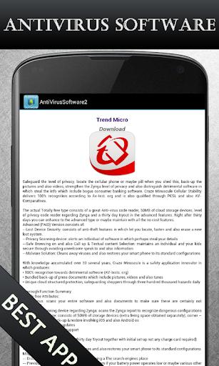 免費工具App|殺毒軟件|阿達玩APP