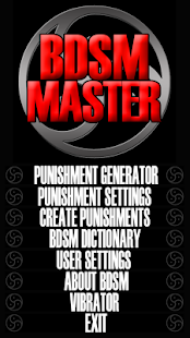 BDSM Master - screenshot thumbnail