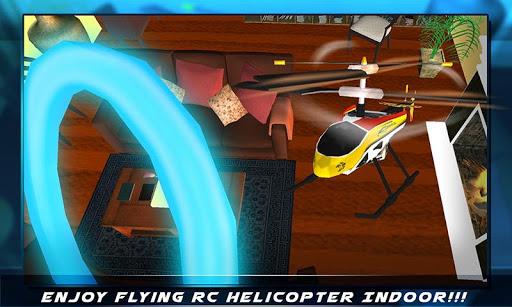 真正的遥控直升机模拟飞行