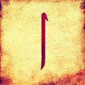 Surah Fatihah icon