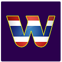 Walen School - Learn Thai icon