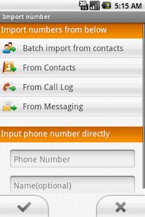 Private SMS & call - screenshot thumbnail