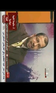 Baghdad TV Live - قناة بغداد - screenshot thumbnail