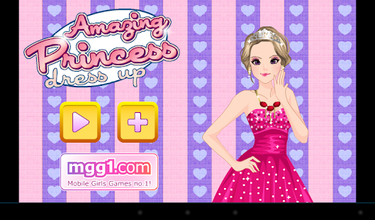 Amazing Princess Dress Up - screenshot thumbnail