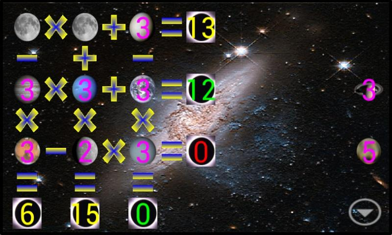 Math Box Free- screenshot