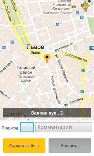 QR Taxi. Львів таксі Львов