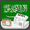 Saudi Arabia Radio News