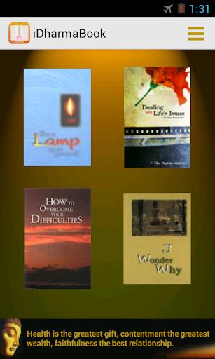 iDharmaBook
