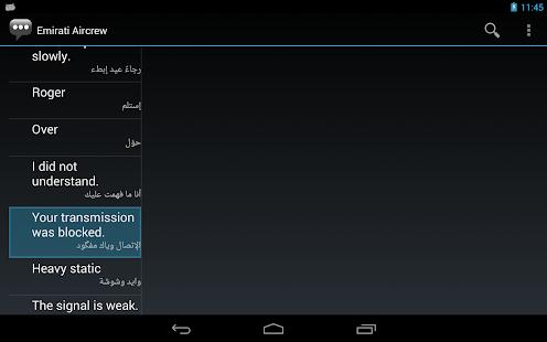 Emirati Aircrew Phrases - screenshot thumbnail