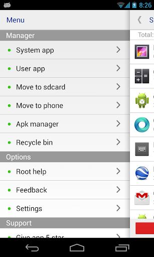 【免費工具App】系統程式安全移除器-APP點子