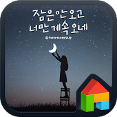 Not Sleep Dodol launcher theme
