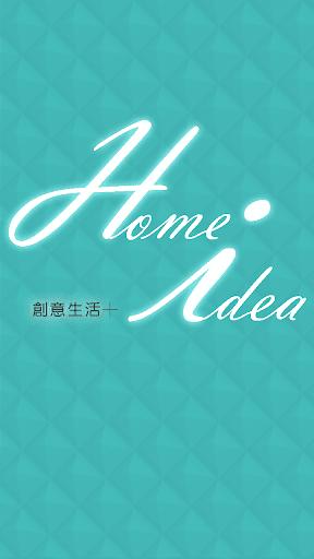 Home Idea:Hi居家用品一手包辦