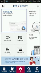 Smart외환카드