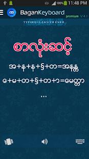 Bagan - Myanmar Keyboard - náhled