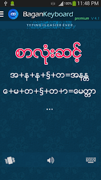 Teclado Myanmar - Bagan APK screenshot thumbnail 4