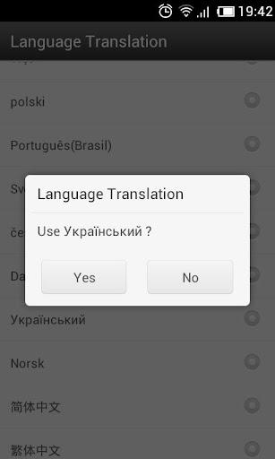 Ukrainian Language GOWeatherEX