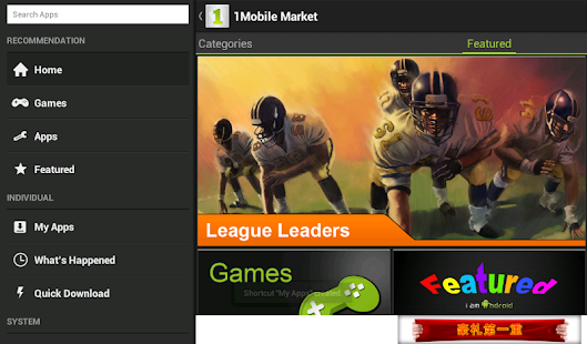 1Mobile Market - Free Download  3.9.1   screenshot