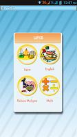 Screenshot of UPSR