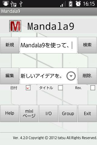 Mandala9- screenshot