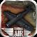 Classical Aircraft Simulator icon
