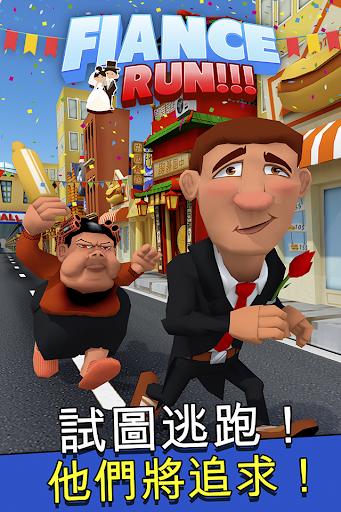 未婚夫 奔跑 - 跑步者 最好的 無窮 亞軍 遊戲