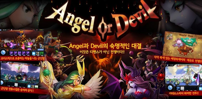Destiny Defense Angel or Devil apk