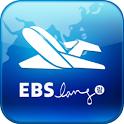 EBS 여행영어 icon